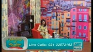 Weekend With Madiha 20th August 2017