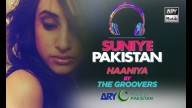 Haaniya – Singer: The Groovers {Full Song} ARY Mip
