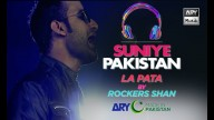 Lapata – Singer: Rockers Shan {Full Song} ARY Mip