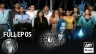 LIVING ON THE EDGE | 'Full Episode 05′ | ARY Musik