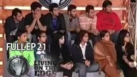Living On The Edge (Season 4) Episode 21 – ARY Musik