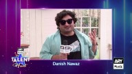 Danish Nawaz Message About ARY Musik New Show Talent Hunt