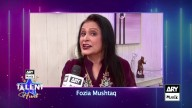 Fozia Mushtaq Impatient About ARY Musik New Show Talent Hunt Coming Soon