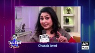 Ghazala Javed Is Ready for ARY Musik New Show Talent Hunt Coming Soon