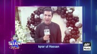 "Iqrar-ul-Hassan excited for ARY Musik New Show ""Talent Hunt"""