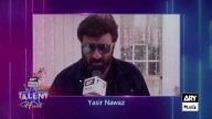 "Yasir Nawaz excited for ARY Musik New Show ""Talent Hunt"" Coming Soon"