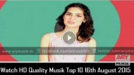 Musik Top 10 16th August 2015