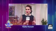 """Nadia Hussain excited for ARY Musik New Show """"Talent Hunt"""" Coming Soon"""