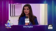 Srha Asghar Look Forward To See ARY Musik New Show Talent Hunt Coming Soon
